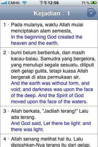Bacaan Alkitab - screenshot