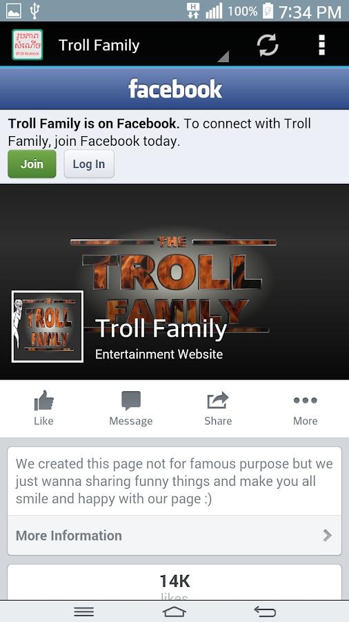 Khmer Troll/Meme - screenshot