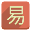 I Ching - O Oráculo icon