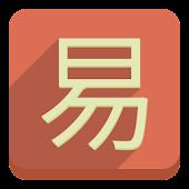 I Ching - O Oráculo