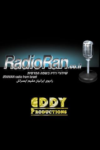 רדיו פרסי - רדיו רן