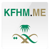 King Fahad Hospital HRServices