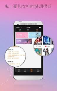 玩娛樂App|看动漫免費|APP試玩