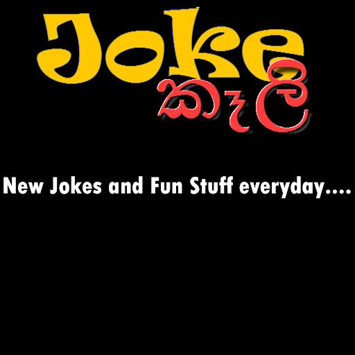 Sinhala Jokes and Cartoons :D