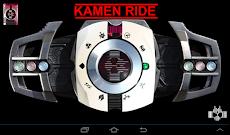 KR Decade Henshin Beltのおすすめ画像2