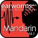 Earworms Rapid Chinese Vol.1 logo
