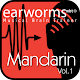 Earworms Rapid Chinese Vol.1 v2.0
