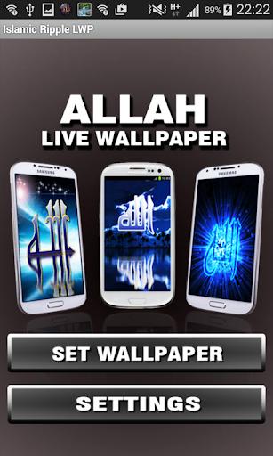 玩免費個人化APP 下載خلفيات اسلامية متحركة 2 app不用錢 硬是要APP