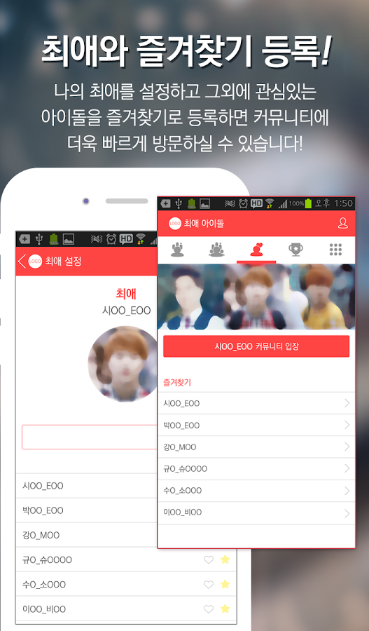 Kpop Idol Photos Android Apps On Google Play | New Style for 2016-2017