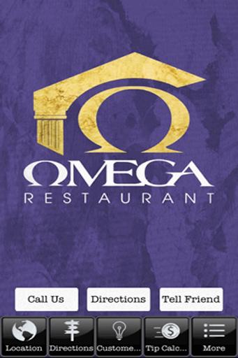 Omega Restaurant Milwaukee