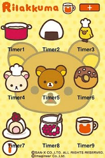 Rilakkuma Timer- screenshot thumbnail
