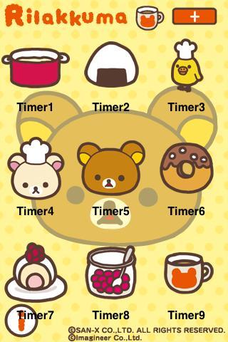 Rilakkuma Timer - screenshot