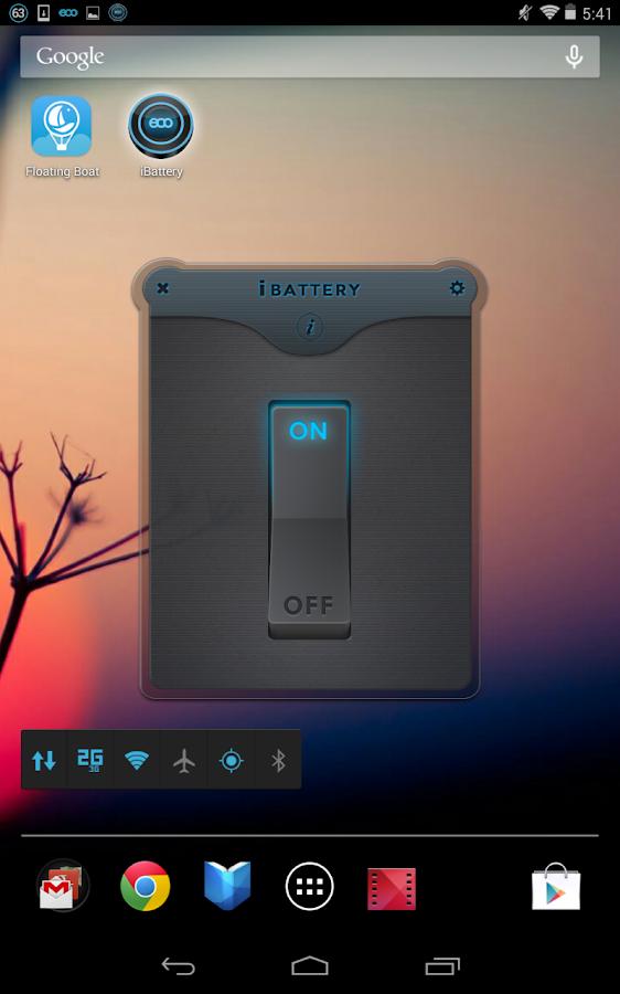 3x battery saver - iBattery - screenshot