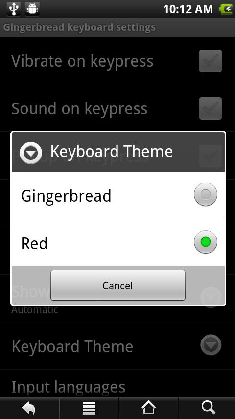 GB keyboard with night mode - screenshot