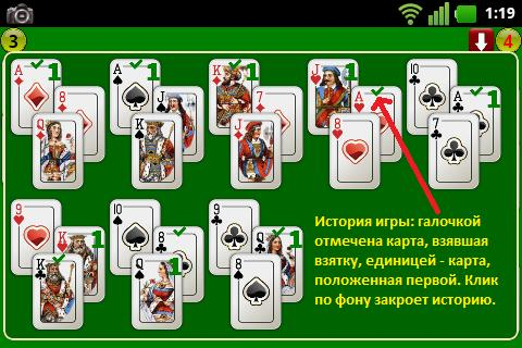 Preference LiveGames - free online card game - Apps on ...