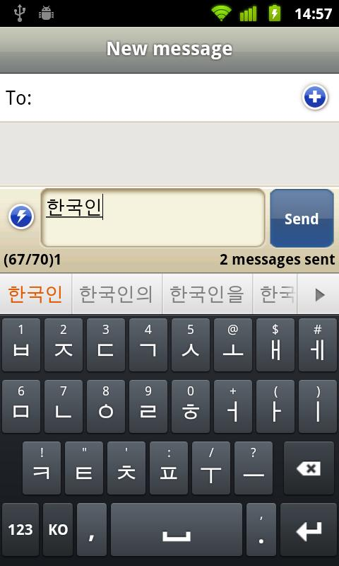 Korean For Smart Keyboard Android Apps On Google Play
