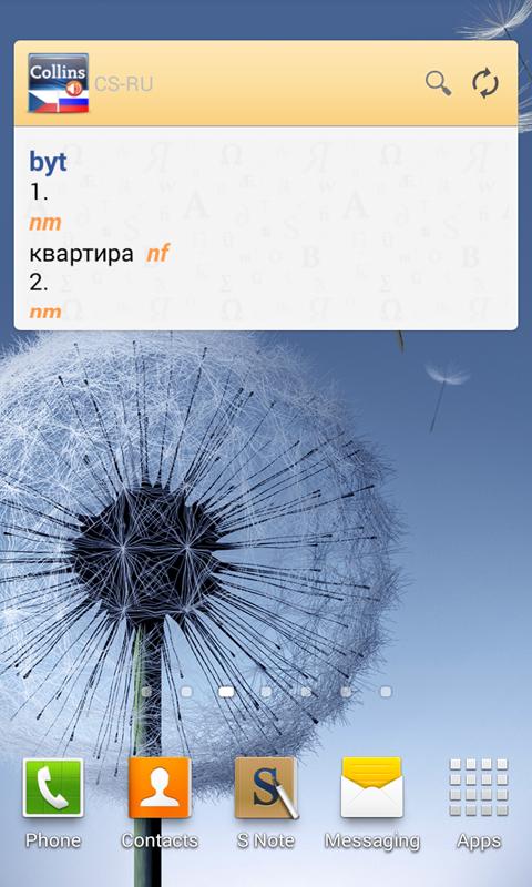 Czech<>Russian Dictionary TR - screenshot