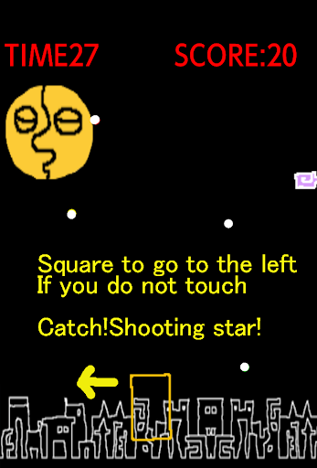 玩休閒App|The Catch a shooting star免費|APP試玩