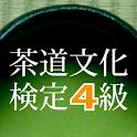 Culture of tea ceremony4 icon
