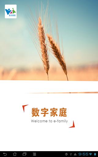 Wasabii官方網站-紅心辣椒娛樂平台