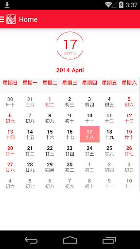 Celestial Calendar