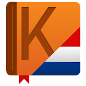 Kamusku: Belanda (Indonesia)