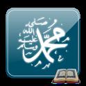 Sesli Fatiha Suresi icon