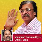 App Samirsinh Dattopadhye - Blog APK for Windows Phone