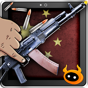 Simulator China Weapon for PC and MAC