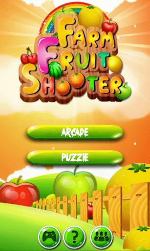 農場水果射手
