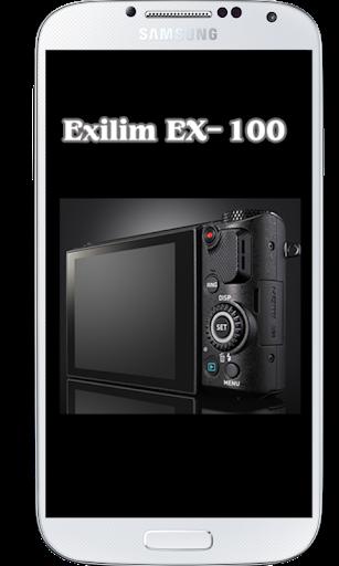 EX-100 Tutorial