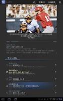 Screenshot of らくデジ