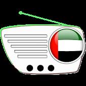 الإمارات العربية المتحدة مباشر