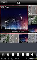 Screenshot of SuperLivePro