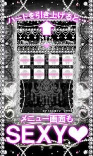 KiraHime JP Jewely Classic- screenshot thumbnail