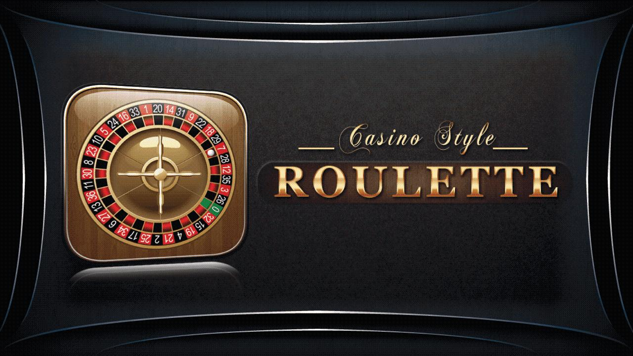 roulette pro bot download