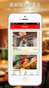 美国现役航母App Ranking and Store Data | App Annie