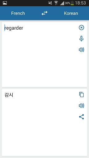 Korean French Translator