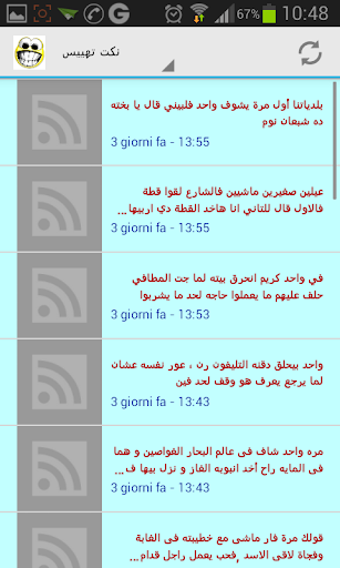 【免費娛樂App】نكت مصرية تموت من الضحك-APP點子