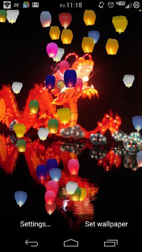 Paper Lanterns HD