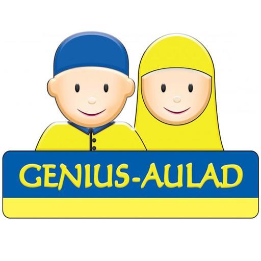 Genius Aulad LOGO-APP點子