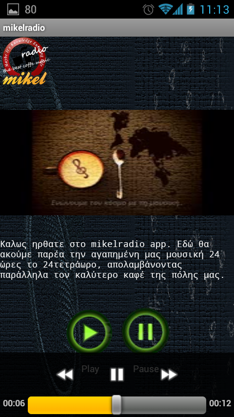 Mikelradio- screenshot