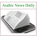 Arabic News Daily logo