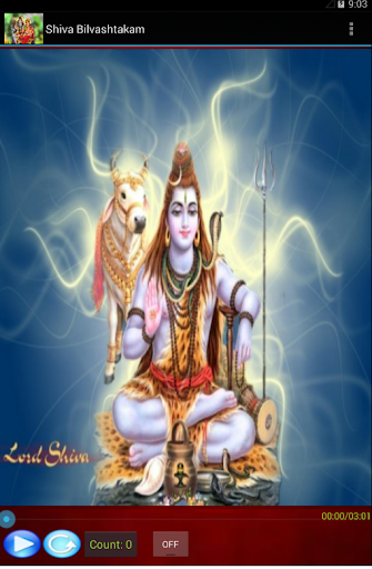 Shiva Bilvashtakam with Lyrics