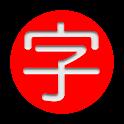 Kanji Draw logo