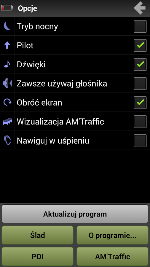 AutoMapa - screenshot