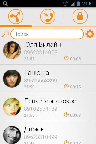 錄音電話(免費)