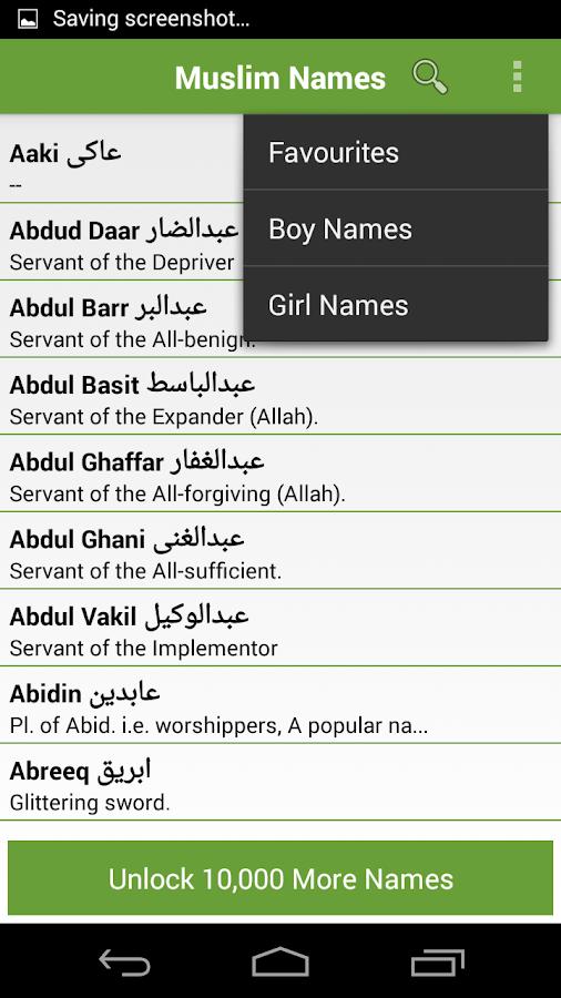 Muslim Names - screenshot