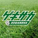 ゲキサカ logo