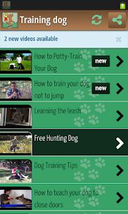 教狗|玩娛樂App免費|玩APPs